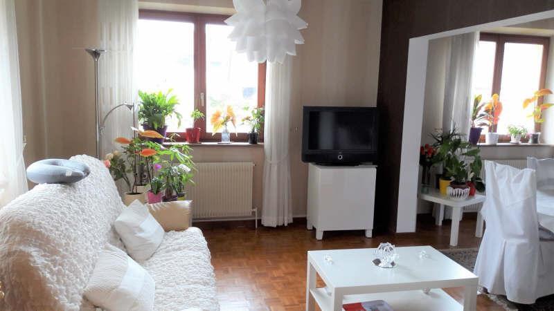 Vente maison / villa Weitbruch 285000€ - Photo 3