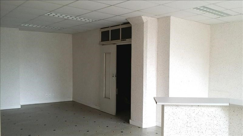 Vente local commercial Conquereuil 79 900€ - Photo 4