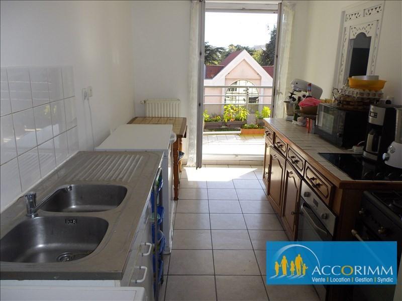Sale apartment Villeurbanne 276000€ - Picture 6