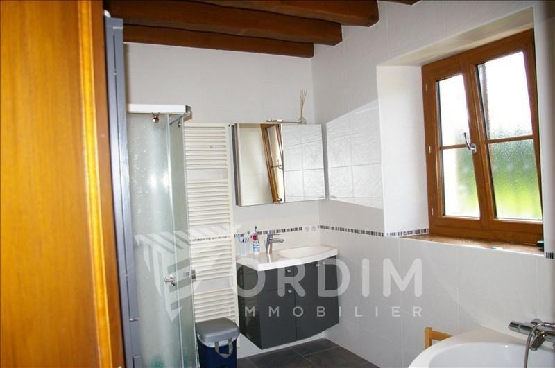 Sale house / villa St sauveur en puisaye 267500€ - Picture 4