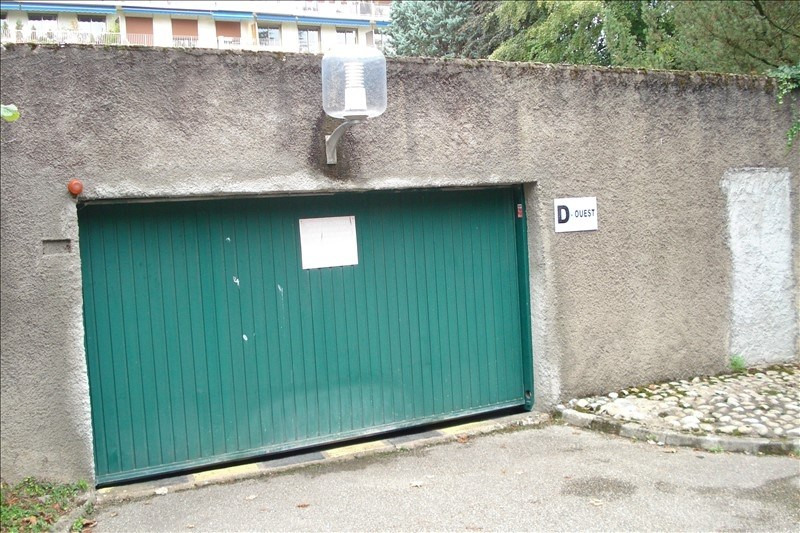 Vente parking Ecully 10500€ - Photo 2