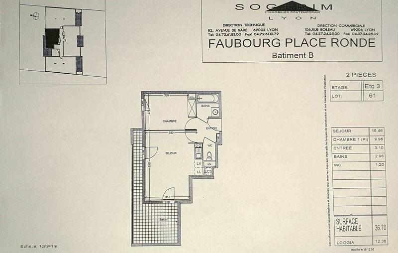 Rental apartment Villeurbanne 585€ CC - Picture 5