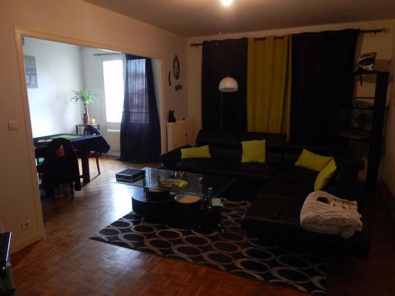 Sale apartment Limoges 69000€ - Picture 4