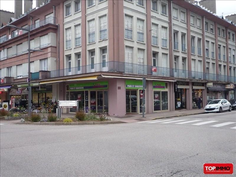 Vente fonds de commerce boutique St die 159000€ - Photo 2