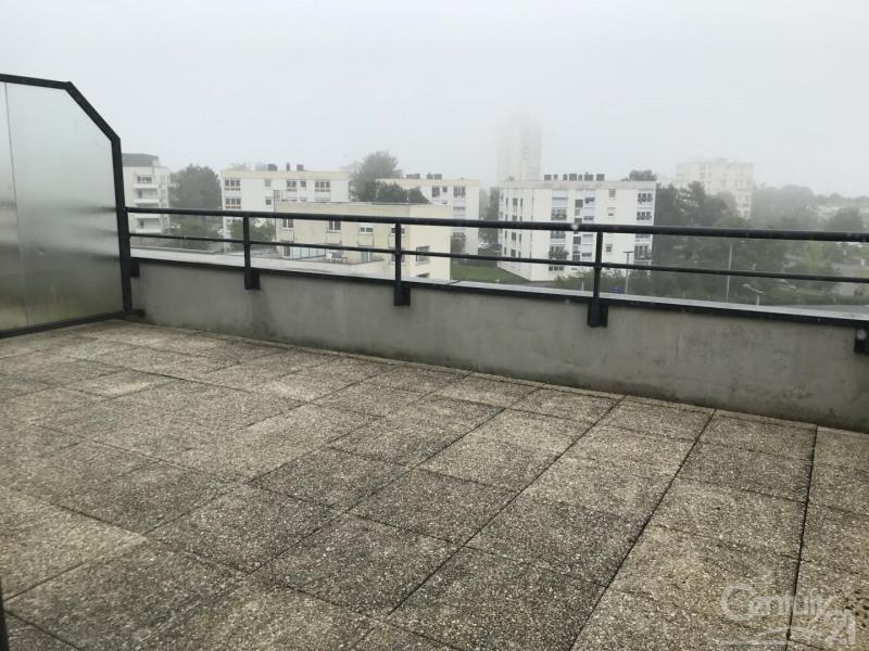 Affitto appartamento Herouville st clair 855€ CC - Fotografia 3