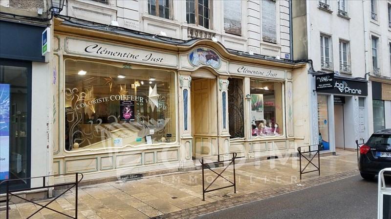 Location bureau Auxerre 800€ HC - Photo 2