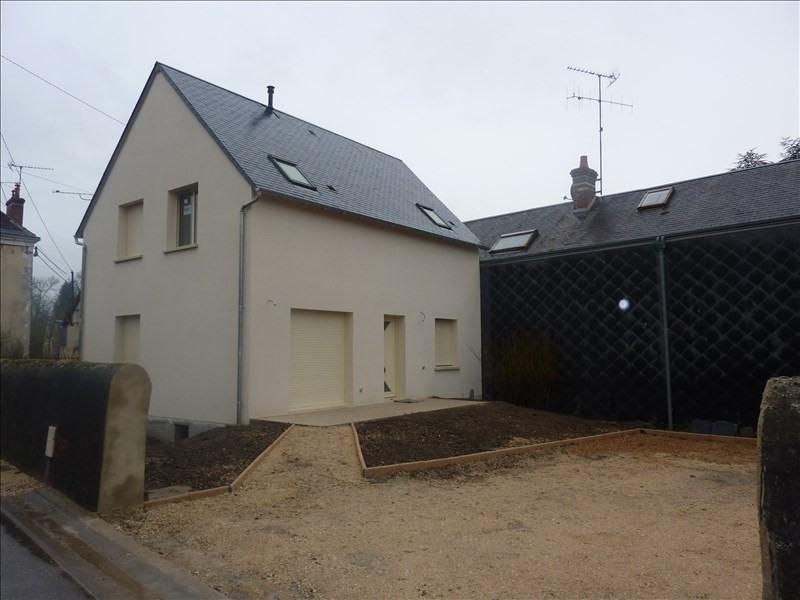 Location maison / villa Vendome 750€ CC - Photo 1
