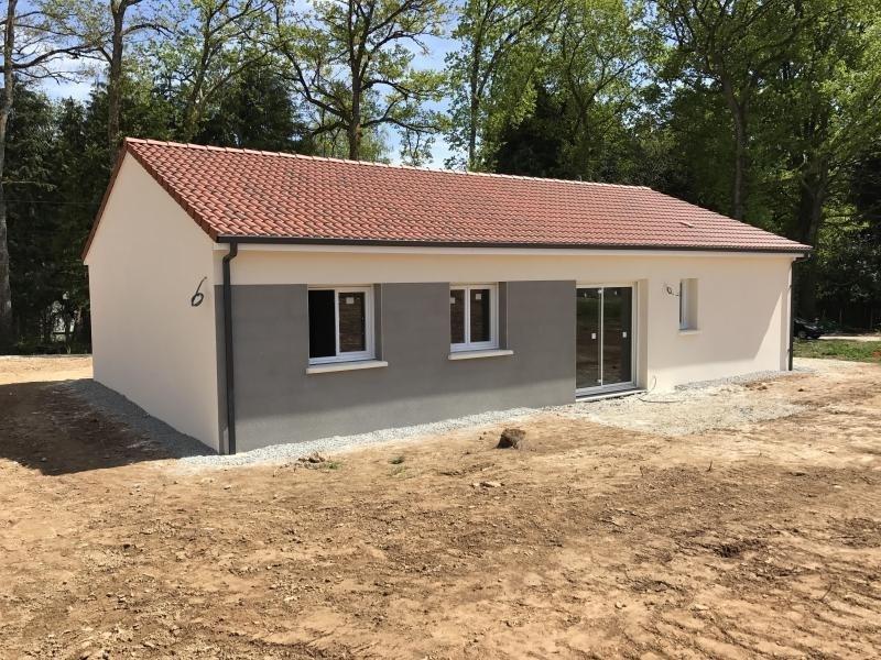 Vente maison / villa Feytiat 218000€ - Photo 4