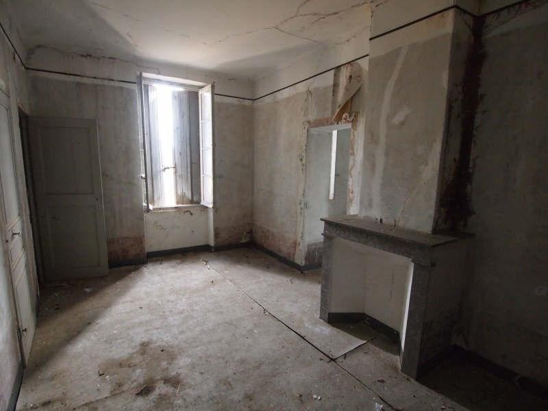 Vente maison / villa Bagnols sur ceze 79000€ - Photo 7
