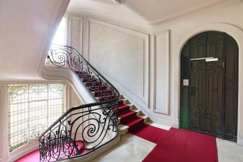 Aрендa квартирa Paris 16ème 4845€ CC - Фото 11