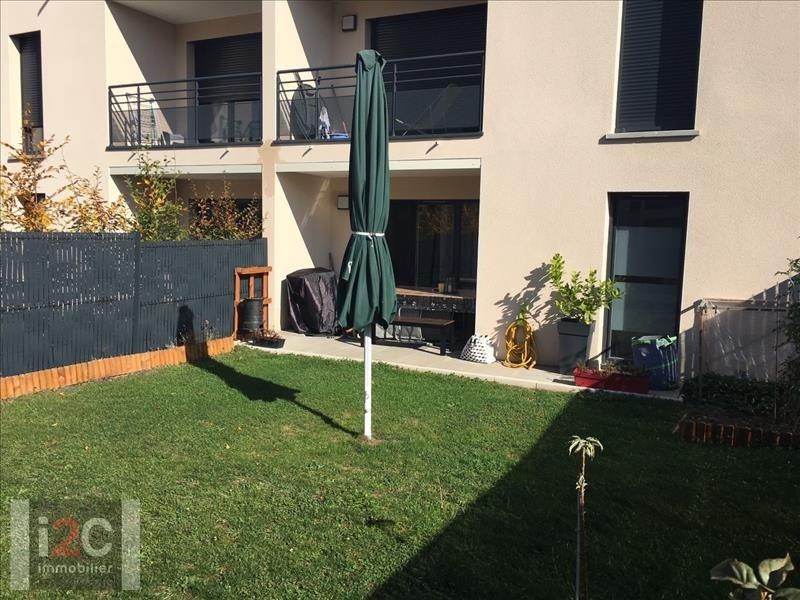 Venta  apartamento Ornex 265000€ - Fotografía 4