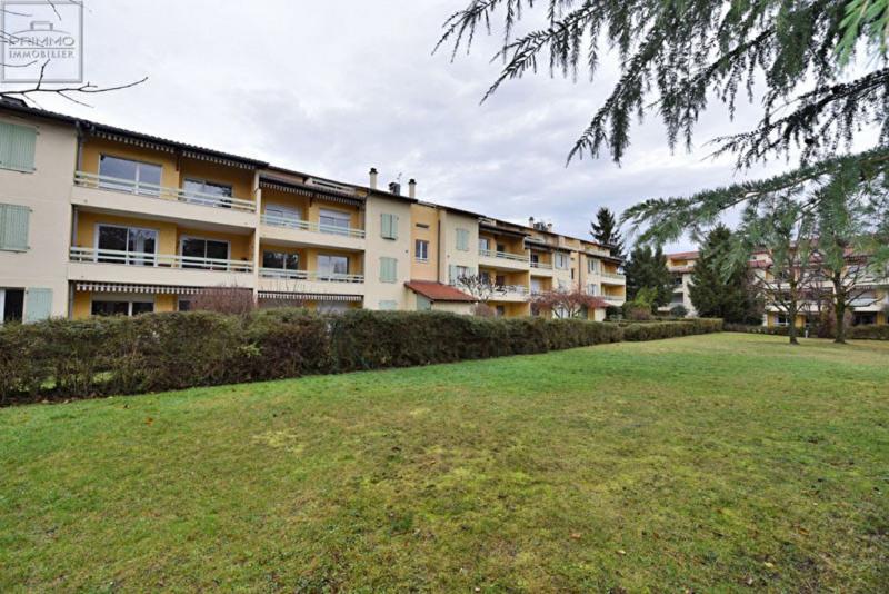 Appartement CHAMPAGNE AU MONT D'OR 3 Pièces 98.01 m²