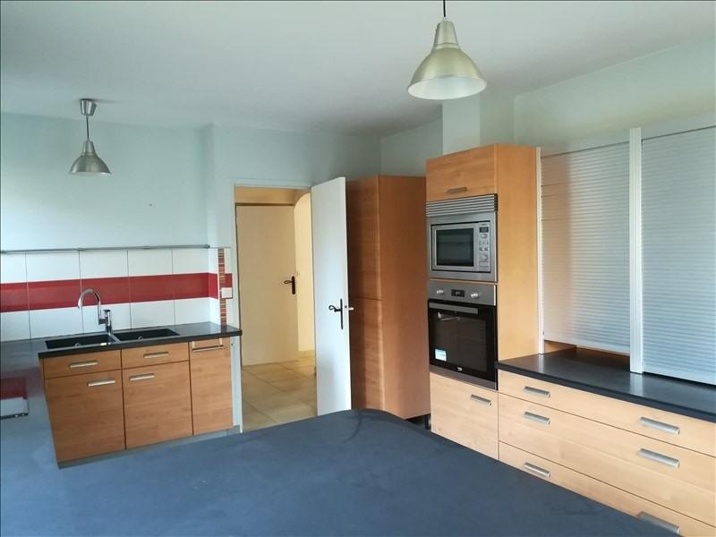 Vente maison / villa Reugny 228900€ - Photo 5