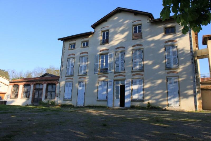 Sale loft/workshop/open plan Les côtes-d'arey 66000€ - Picture 1