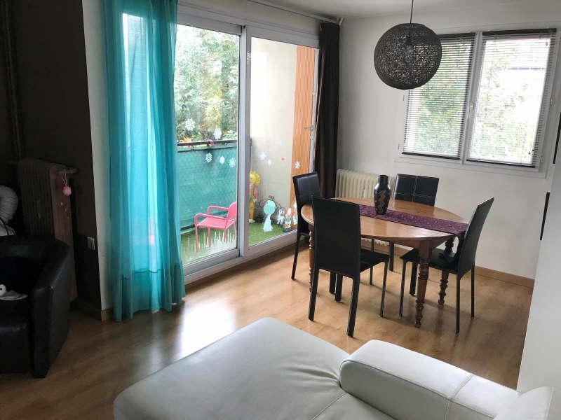 Vente appartement Le perreux sur marne 284 000€ - Photo 2