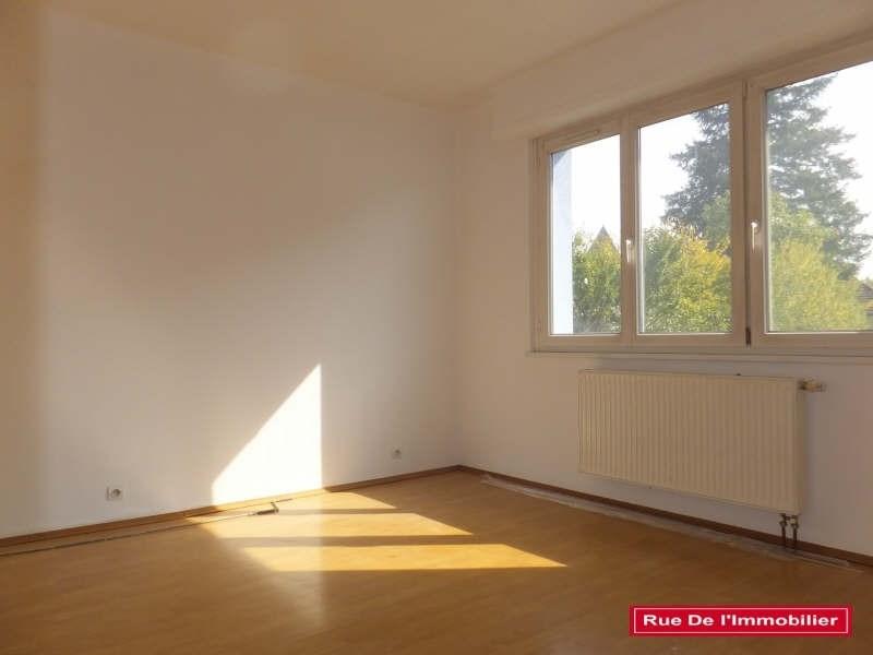 Sale house / villa Reichshoffen 190000€ - Picture 7