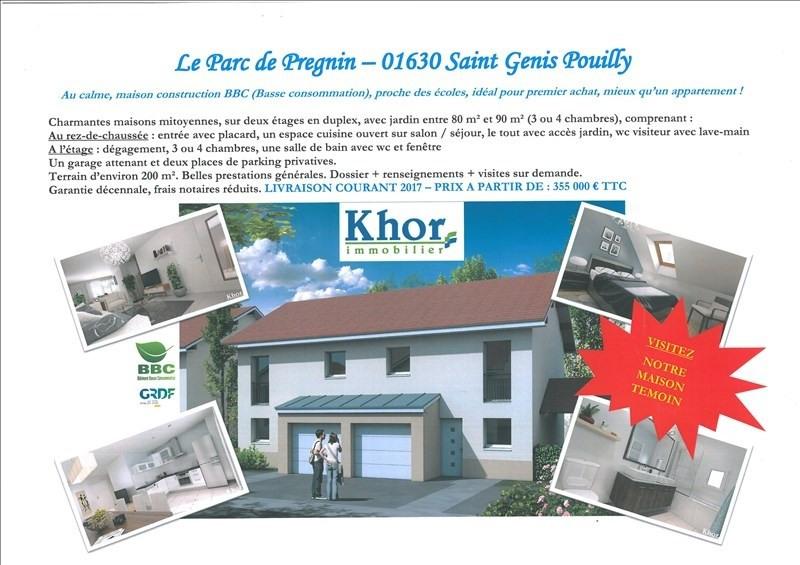 Vente maison / villa St genis pouilly 360000€ - Photo 1