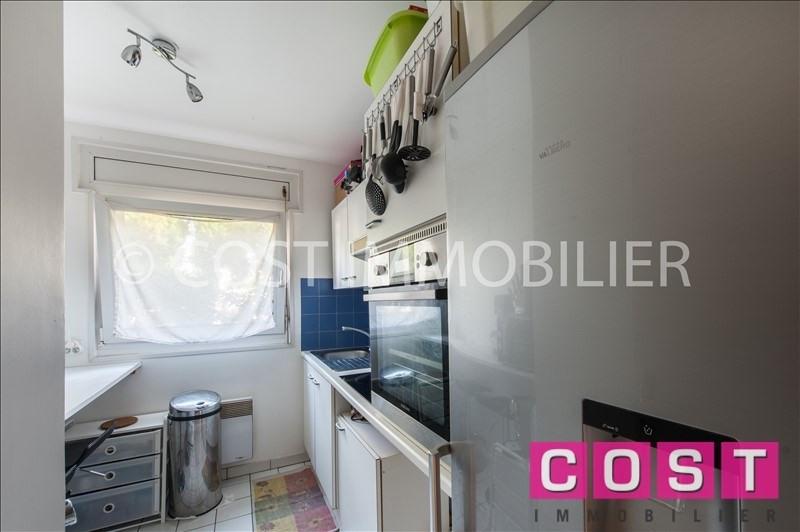 Revenda apartamento Asnieres sur seine 250000€ - Fotografia 3