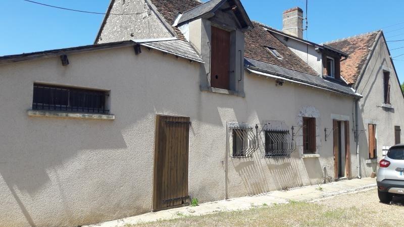 Vente maison / villa Vendome 98900€ - Photo 1