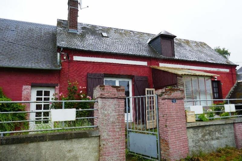Vente maison / villa Talmontiers 149500€ - Photo 1
