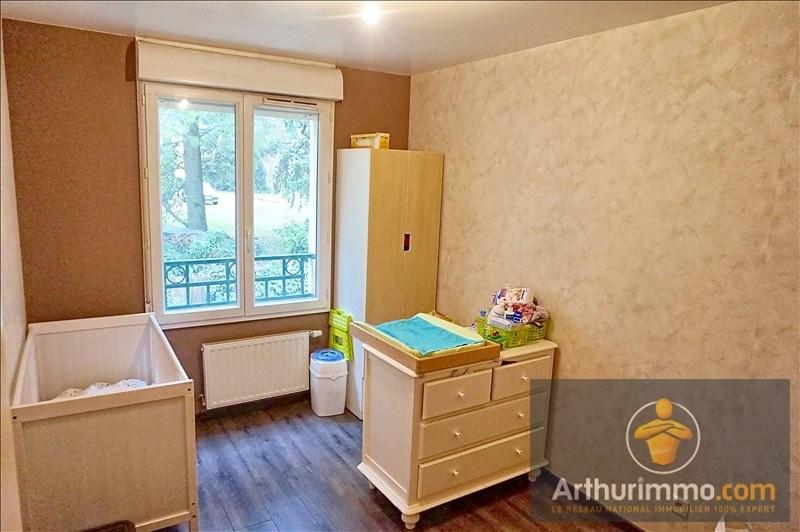 Vente appartement Rillieux la pape 179000€ - Photo 6