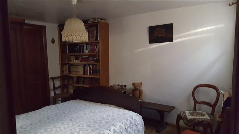 Vente maison / villa Vendôme 145460€ - Photo 4