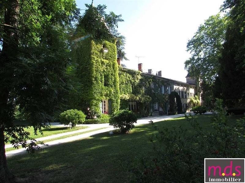 Vente de prestige château Toulouse 45 mn 1134000€ - Photo 12