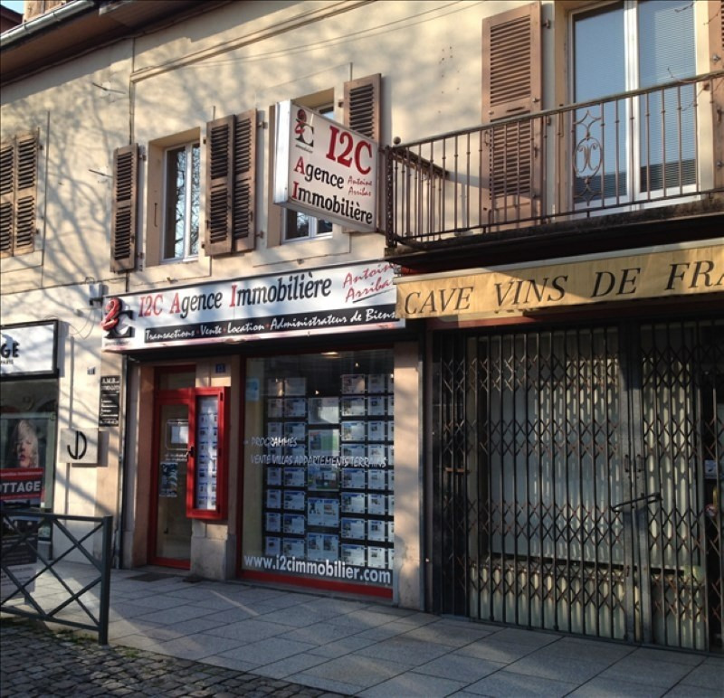 Vente local commercial Ferney voltaire 40 000€ - Photo 1
