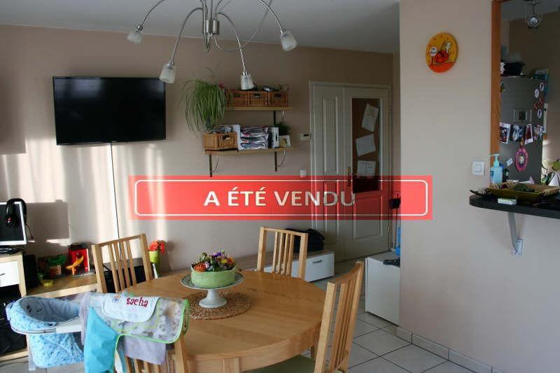 Vente appartement Strasbourg 160900€ - Photo 1