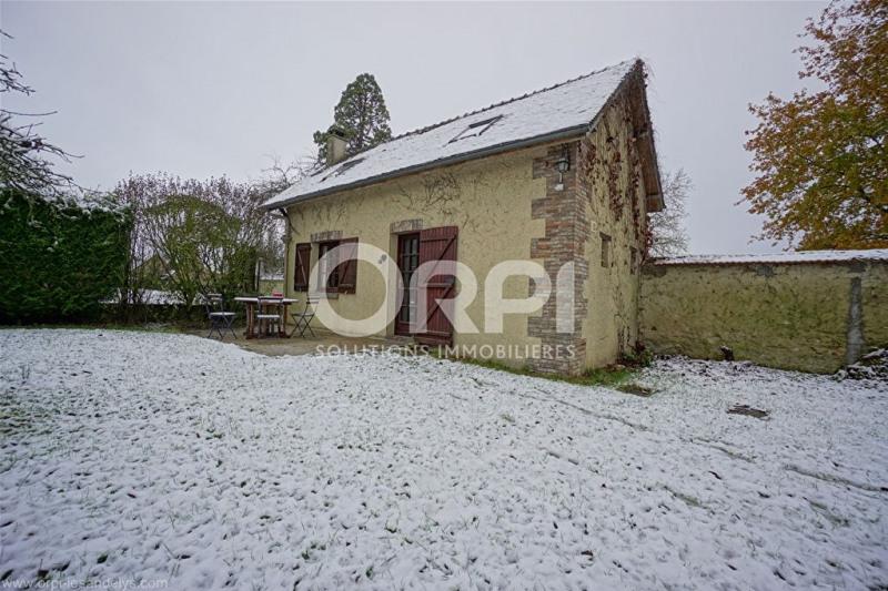 Vente maison / villa Tourny 272000€ - Photo 14