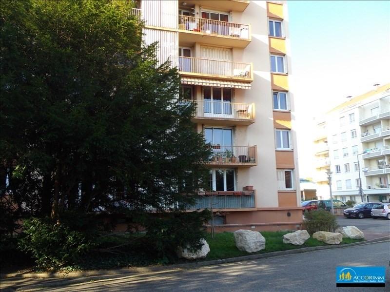 Vente appartement Villeurbanne 185000€ - Photo 9