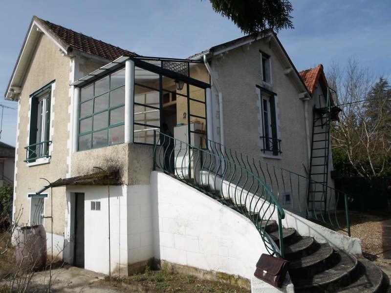 Vente maison / villa Chatres sur cher 85000€ - Photo 3