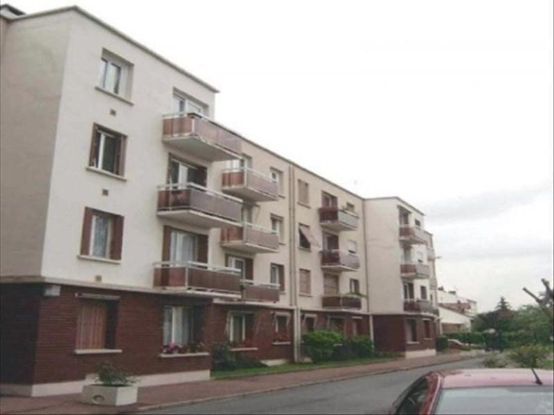 Affitto appartamento Vitry sur seine 1230€ CC - Fotografia 1