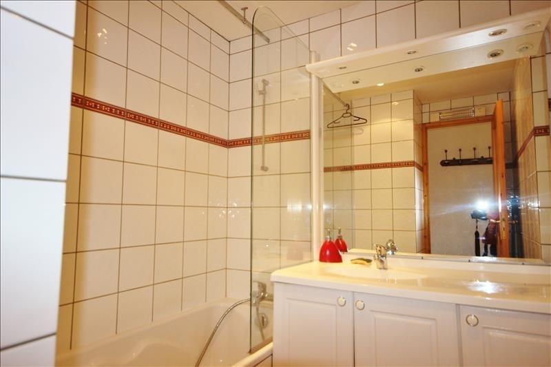 Produit d'investissement appartement Les arcs 1600 105000€ - Photo 6
