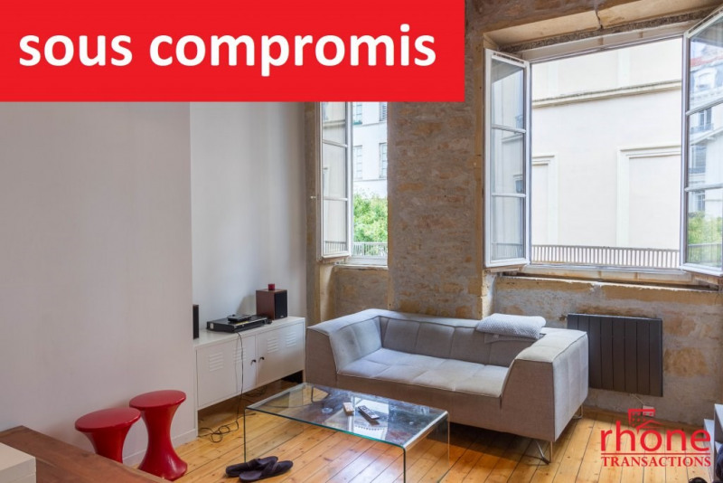 Venta  apartamento Lyon 1er 288000€ - Fotografía 1