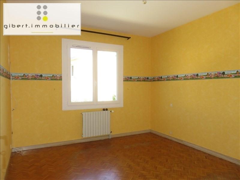 Vente maison / villa Arsac en velay 219000€ - Photo 11