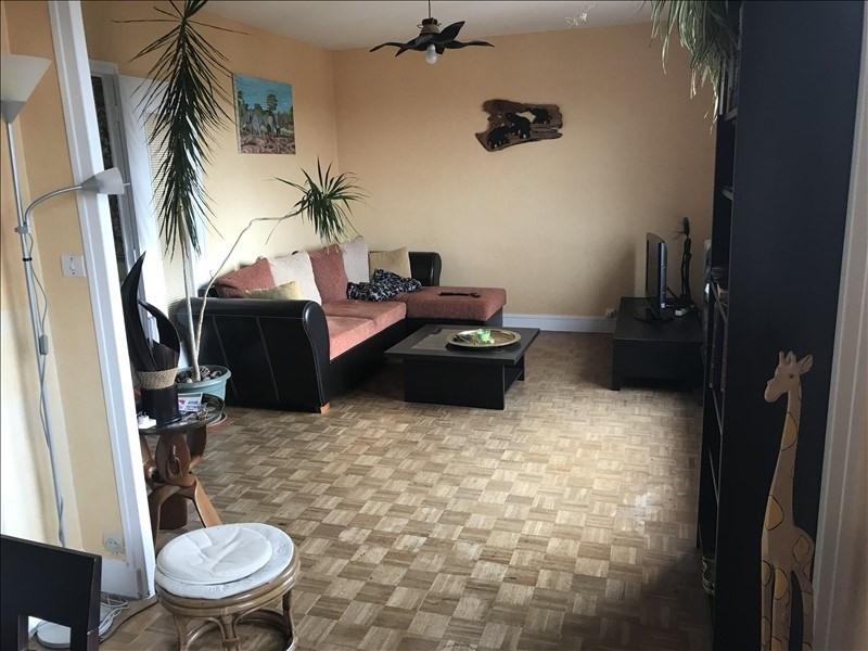 Vente appartement Varennes vauzelles 55000€ - Photo 3