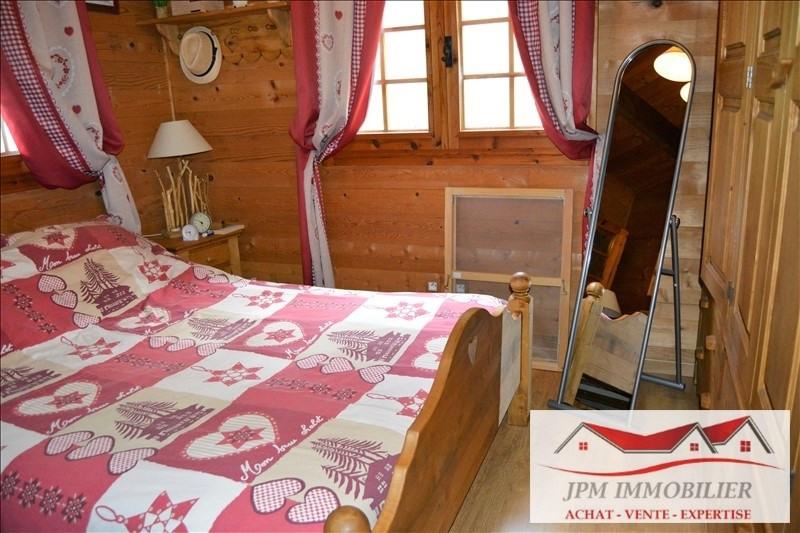 Venta  casa La riviere enverse 419000€ - Fotografía 5