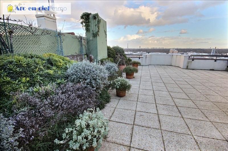 Revenda residencial de prestígio casa Suresnes 1495000€ - Fotografia 10