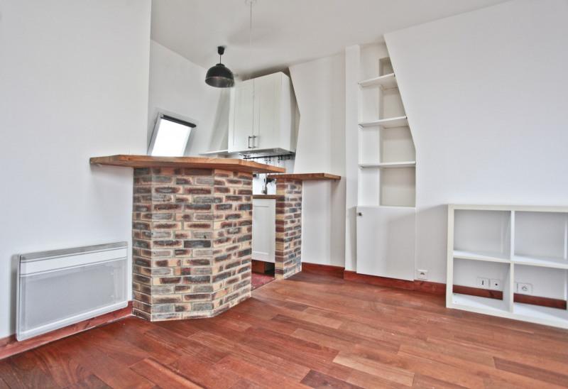 Vente de prestige appartement Paris 4ème 498000€ - Photo 1