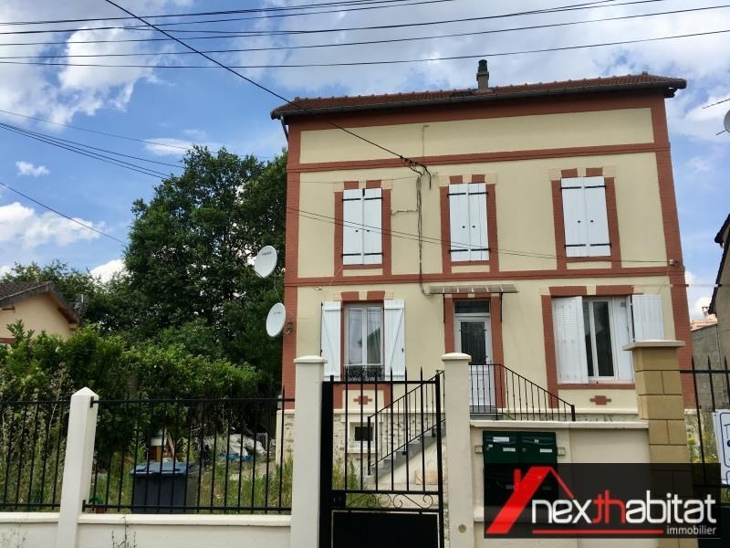 Vente appartement Livry gargan 93000€ - Photo 1