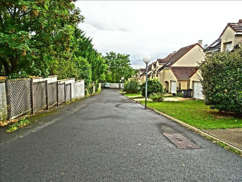Vente maison / villa Corbeil essonnes 228000€ - Photo 1