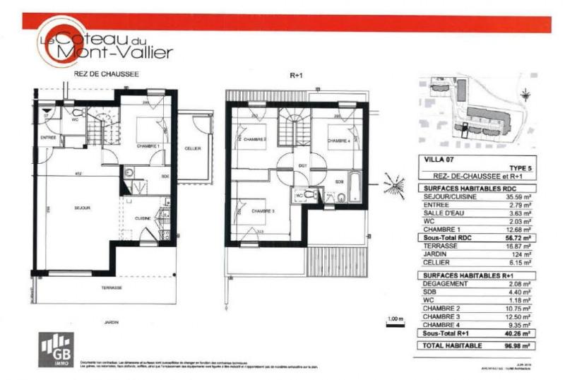 Rental house / villa Colomiers 950€ CC - Picture 5