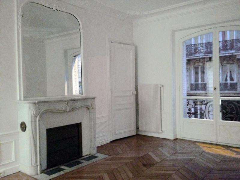 Location appartement Paris 8ème 3800€ CC - Photo 6