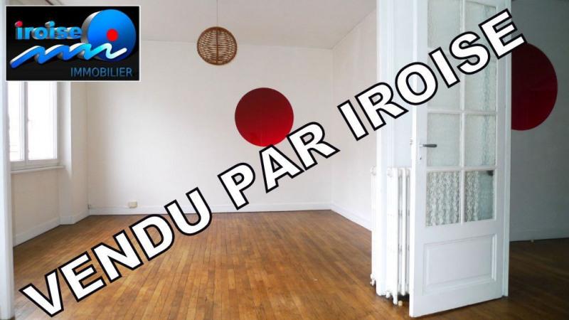 Vente appartement Brest 128000€ - Photo 1