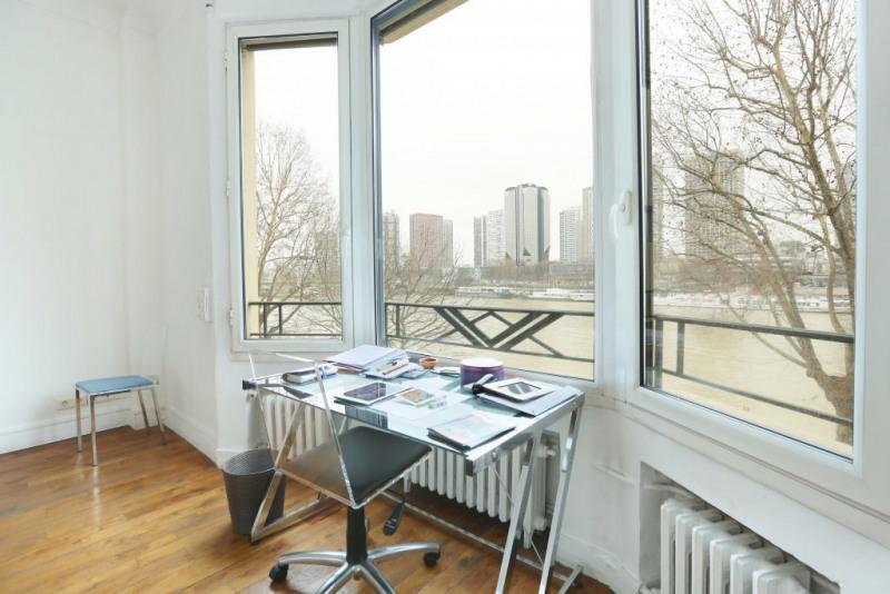 Престижная продажа дом Paris 16ème 2380000€ - Фото 9