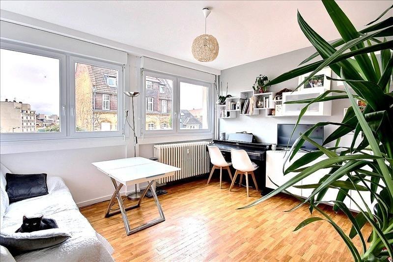 Revenda apartamento Metz 79900€ - Fotografia 1