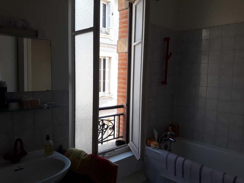 Rental apartment Toulouse 671€ CC - Picture 5