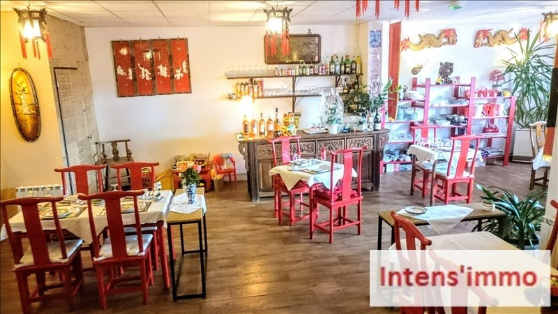 Vente fonds de commerce boutique Bourg de peage 59 800€ - Photo 1