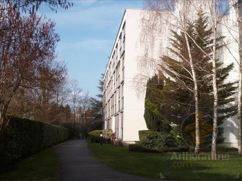 Vente appartement Vaires sur marne 140000€ - Photo 7